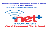 Netplus  Broadband Chandigarh